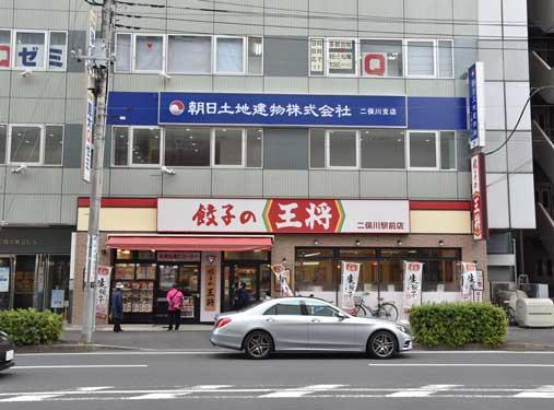朝日土地建物 二俣川支店 外観