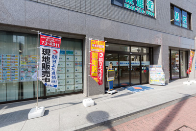 朝日土地建物 橋本支店 外観